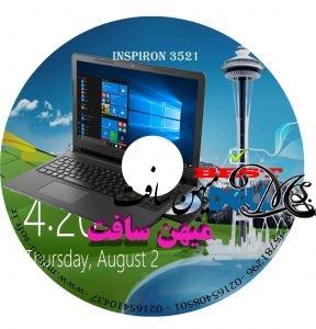 درایور Dell Inspiron 3521