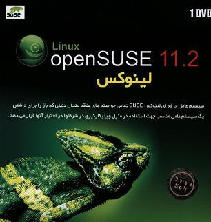 لینوکس Linux Open SUSE 11.2