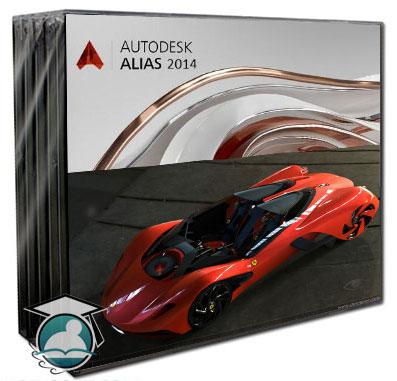نرم افزار Autodesk Alias Automotive 2014 نسخه 64 Bit – برنامه طراحی و مدل سازی خودرو و موتور سیکلت