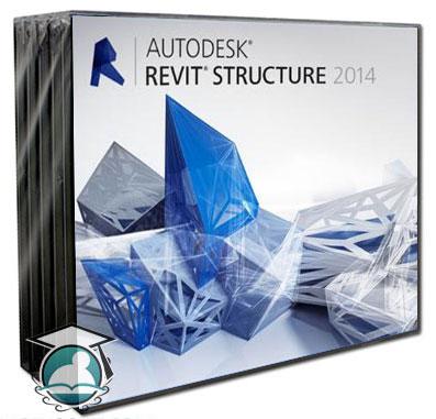 نرم افزار Autodesk Revit Structure 2014 نسخه های 32 و 64 بیتی – برنامه مدل سازی اسکلت ساختمان ها و انجام محاسب