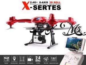 کوادکوپتر MJX X102S