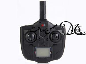 کنترل کوادکوپتر XKX300