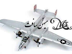 هواپیمای الکتریکی B25 BIG