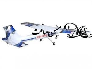 هواپیمای الکتریکی DISCOVERY