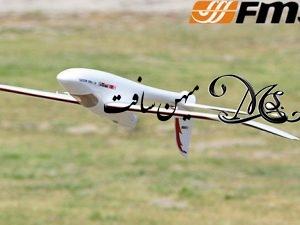 هواپیمای الکتریکی EASY TRAINER
