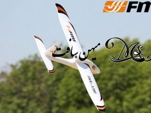 هواپیمای EASY TRAINER