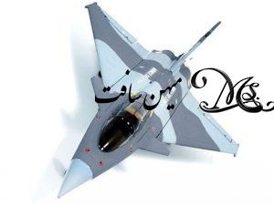هواپیمای الکتریکی جت RAFALE