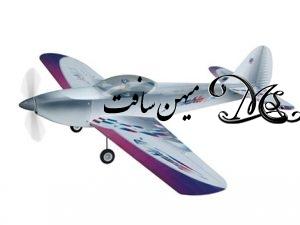 هواپیمای الکتریکی RAMBLER
