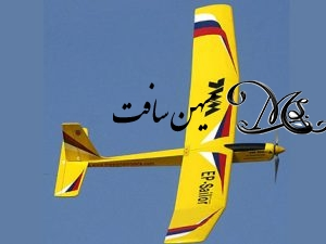هواپیمای الکتریکی THERMAL SAILOR EP