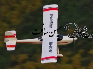 هواپیما الکتریکی TRAINSTAR LANYU HOBBY