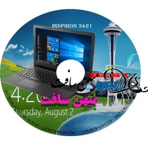 درایور Dell Inspiron 3421