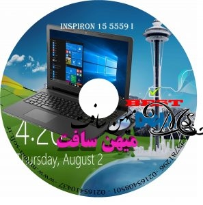 driver INSPIRON 15 5559 i