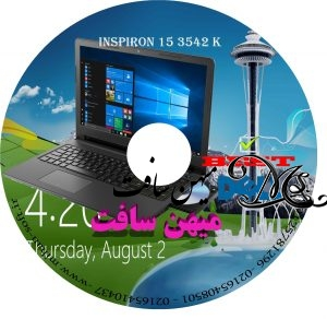driver Inspiron 15 3542 k