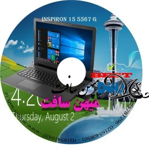 driver Inspiron 15 5567 G