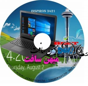 driver Inspiron 15 7567