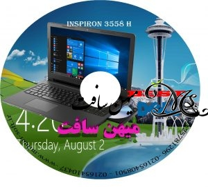 driver INSPIRON 3558 H