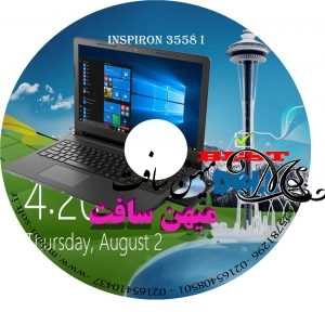 driver INSPIRON 3558 i