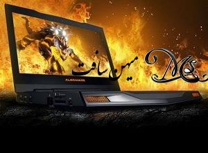 دانلود درایور Alienware M11xR3