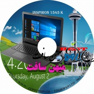 driver Inspiron 1545 K