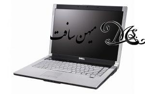 دانلود درایور XPS 1530 C